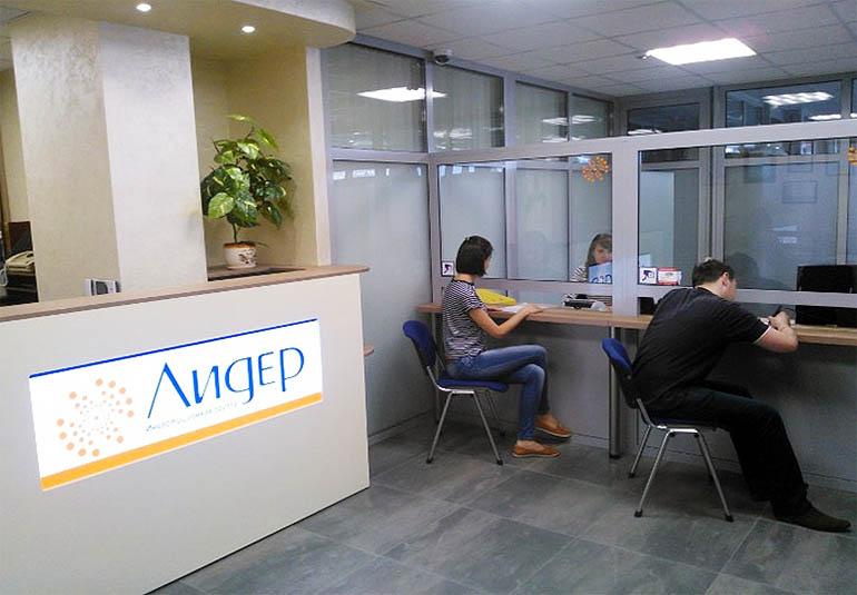 Депозитарные услуги в Минске Лидеринвест